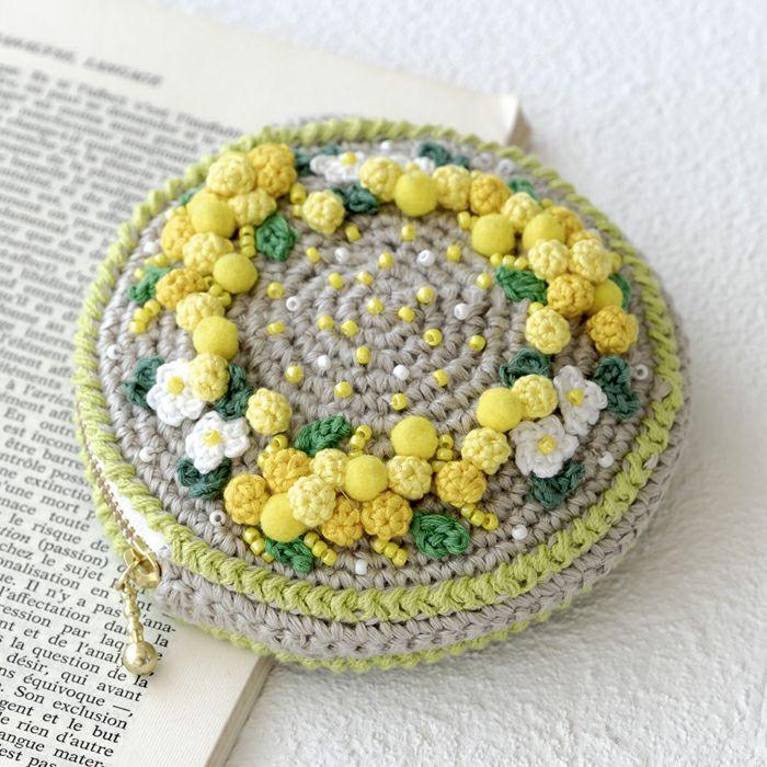 ミモザのポーチ(編み物 材料セット)