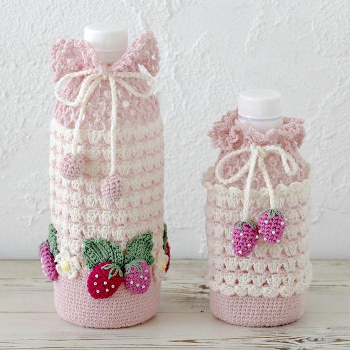 いちごのボトルホルダー(編み物 材料セット)